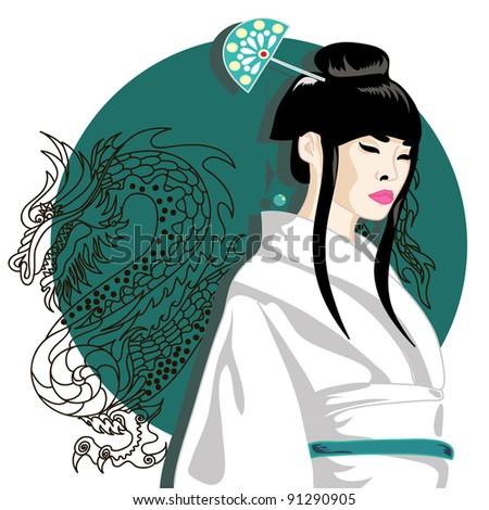 vector portrait of asian woman - stock vector