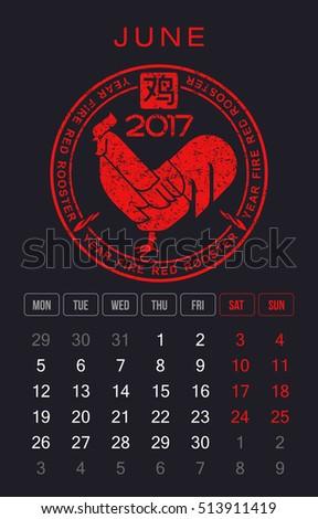 Vector Poster Calendar 2017 Chinese Symbol Stock Vector 513911419