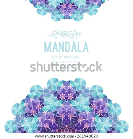 Vector purple mandala. Decor for your design, lace ornament. Round pattern, oriental style. - stock vector
