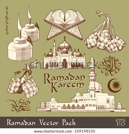 Vector Ramadan Element Translation of Jawi Text: Eid Mubarak, May you Enjoy a Blessed Festival - stock vector