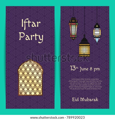 Vector ramadan iftar party invitation card stock vector 2018 vector ramadan iftar party invitation card template with lanterns and window with arabic patterns and place stopboris Choice Image