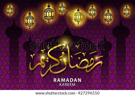 vector ramadan kareem arabic calligraphy. Shiny Arabic lamp decorated. arabic background for holy month of Muslim community Ramadan Kareem celebration. art - stock vector