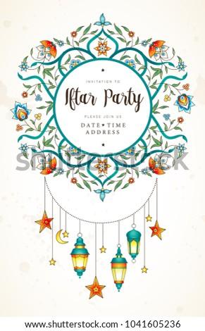 Vector ramadan kareem card ornate invitation stock vector 1041605236 vector ramadan kareem card ornate invitation to iftar party celebration lanterns for ramadan wishing stopboris Images