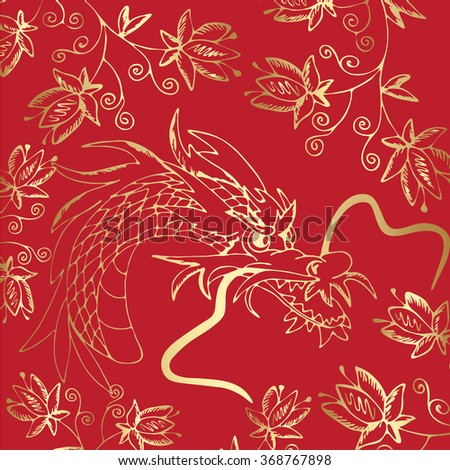 Vector  red and gold dragon. Mythological creature. Power symbol. Typographic template for text. Isolated elements. Traditional Asian element. Stock vector - stock vector