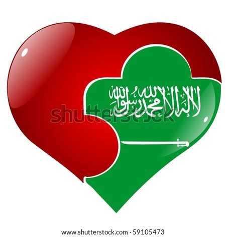 vector red heart with the national flag Saudi Arabia on the puzzle - stock vector