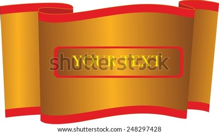 Vector red label. Stylish vector - stock vector