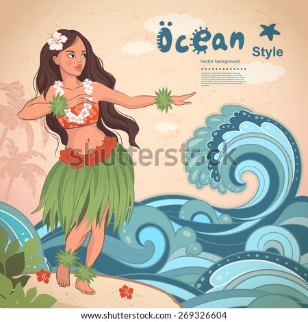 Vector Retro style Hawaiian beautiful hula girl  - stock vector