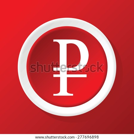 Vector round white icon with ruble symbol, on red background - stock vector