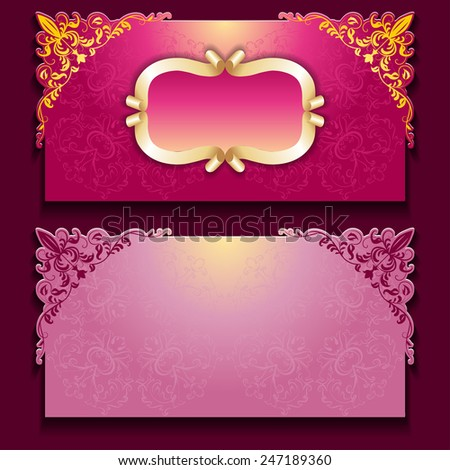 Vector royal invitation card frame filigree stock vector 247189360 vector royal invitation card with frame and filigree ornament place for text stopboris Image collections