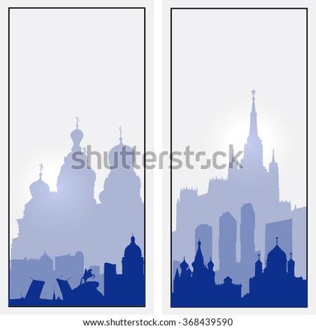 Vector Russia vertical banners - stock vector