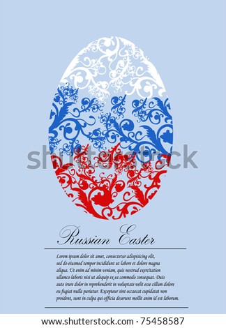 Vector russian easter greeting card stock vector royalty free vector russian easter greeting card m4hsunfo