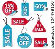 Vector sale labels set on ropes, can be used for shop and store sale, promotion, advertisement, brochures - stock vector