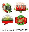 Vector sales labels - stock vector