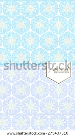 Vector Seamless Abstract Floral Pattern Background Set - stock vector
