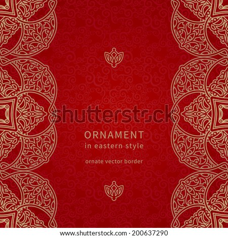 Vector seamless border in Eastern style. Ornate element for design and place for text. Ornamental lace pattern for wedding invitations and greeting cards. Traditional golden decor on red background. - stock vector
