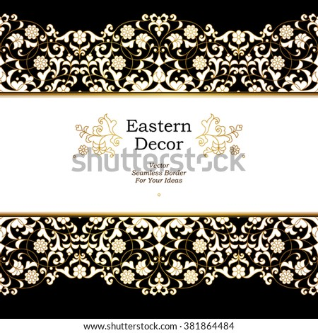Vector seamless border in Eastern style. Ornate outline element for design. Place for text. Precious elegant ornament for wedding invitation, birthday and greeting card. Floral golden decor. - stock vector