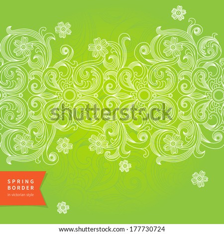 Vector seamless border in Victorian style. Element for design. Ornamental endless pattern. It can be used for decorating of wedding invitations, greeting cards, decoration for bags and clothes. - stock vector