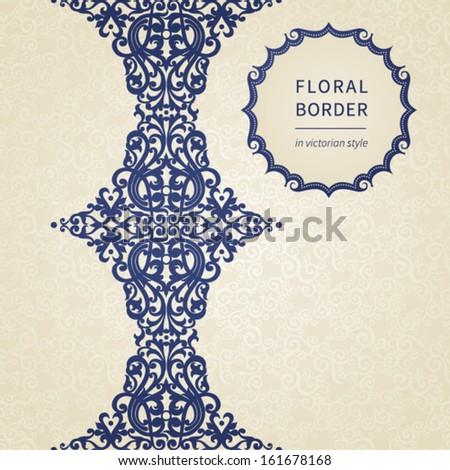 Islamic Patterns Border Vector seamless border in