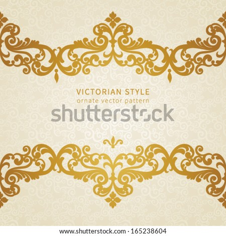 Vector seamless border in Victorian style  Element for design  You can    Victorian Style Borders