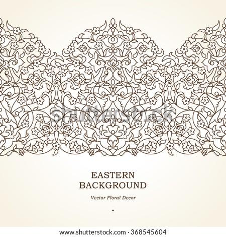 middle eastern pattern stock images royaltyfree images