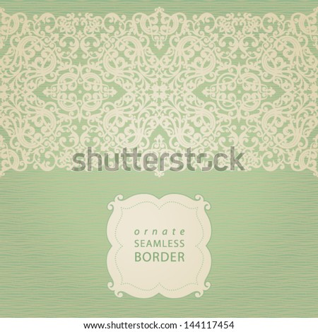 Vector seamless border with swirls and floral motifs in retro style. Element for design. It can be used for decorating of invitations, cards, decoration for bags and clothes.