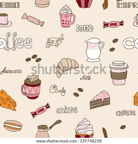 Vector seamless coffee pattern. Vector coffee icons.Cute coffee icons. Food and drink elements.