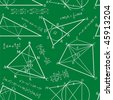Vector Seamless geometrical background - stock vector