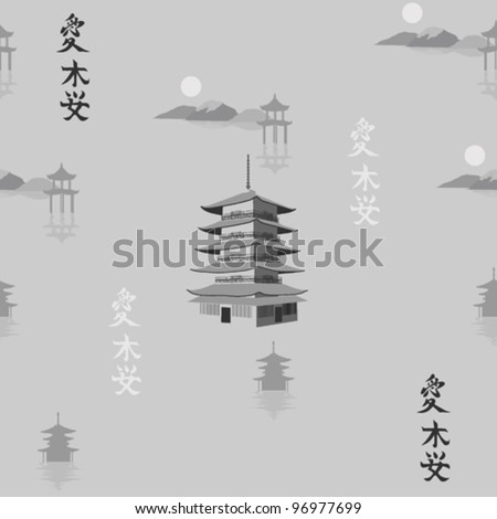 vector seamless illustration with japanese pagoda