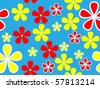 vector seamless multi-colored floral pattern - stock vector