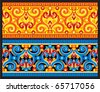 Vector Seamless Oriental Border - stock vector