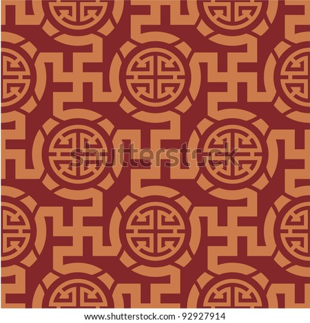 Vector Seamless Oriental Pattern - Background, Wallpaper, Texture, Tile - stock vector