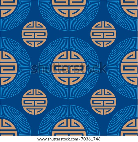 Vector Seamless Oriental Tile (background, wallpaper, pattern) - stock vector