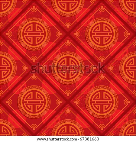 Vector Seamless Oriental Tile (wallpaper pattern background) - stock vector