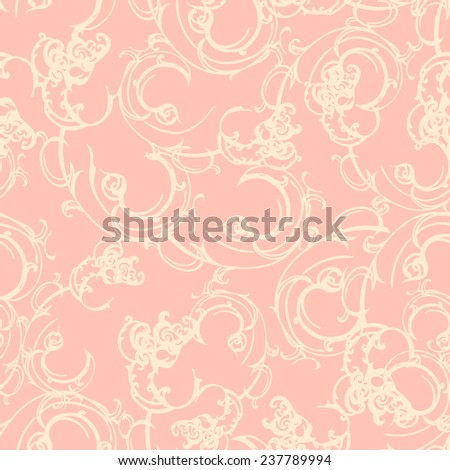 Vector seamless pattern, endless background. Can be used for wallpaper, pattern fills, web page background, surface textures. eps 10 - stock vector