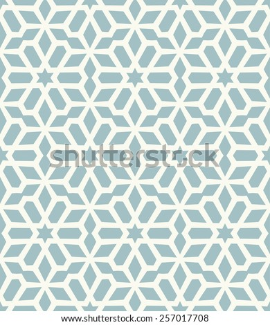 Vector seamless pattern. Stylish fabric print with eastern geometric ornament. - stock vector