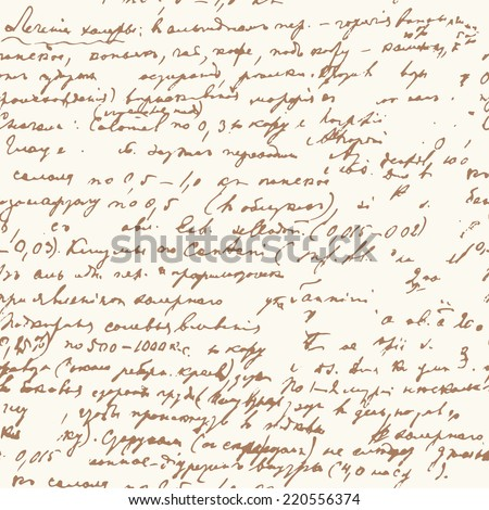 Vector seamless pattern with abstract handwriting text. Vintage script. Awesome seamless pattern for your design. - stock vector