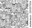 Vector Seamless Pattern with Doodle owls, fully editable eps 10 file with clipping mask and seamless pattern in swatch menu - stock vector
