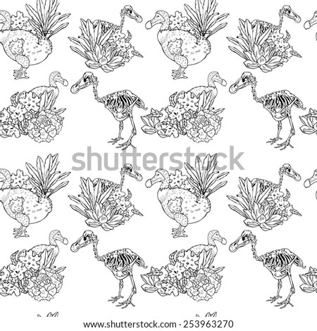 Vector seamless pattern with flowers and birds - stock vector
