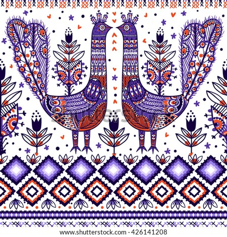vector seamless pattern with folk birds and ornaments