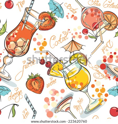 Vector seamless pattern with hand drawn cocktails and berries  - stock vector