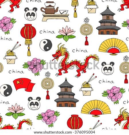 Vector seamless pattern with hand drawn colored symbols of China. Pattern on the theme of travel and tourism. Background for use in design, packing, web site, fabric