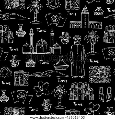 Vector seamless pattern with hand drawn isolated symbols of Tunis on black color. Pattern on the theme of travel and tourism.  Background for use in design, packing, web site, fabric