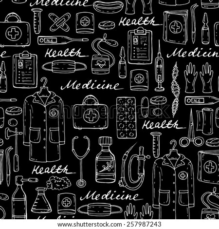 Vector seamless pattern with hand drawn medical symbols on black background. Background for use in design, web site, packing, textile, fabric