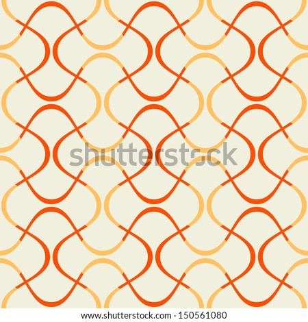 Vector seamless pattern with wavy stripes. Modern stylish texture. Repeating colorful background - stock vector
