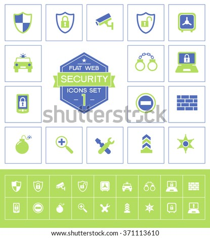 Vector security icons set.Trendy security vector elements.  Modern flat design. - stock vector