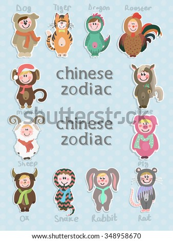 Vector set characters. Eastern horoscope. Zoo. Children in pajamas for your design - stock vector
