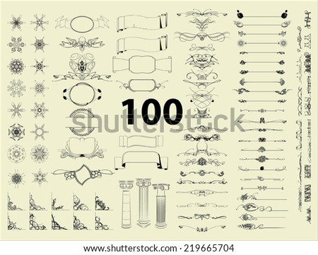 vector set: design elements and page decorations, background patterns. - stock vector