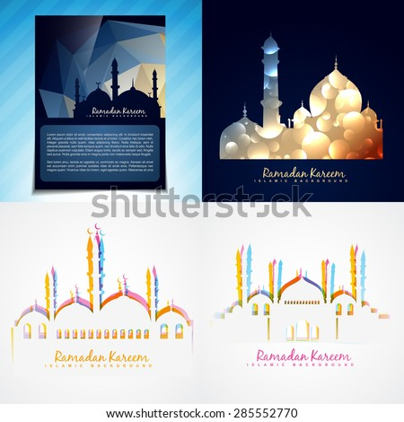 vector set of attractive background of eid festival illustration - stock vector
