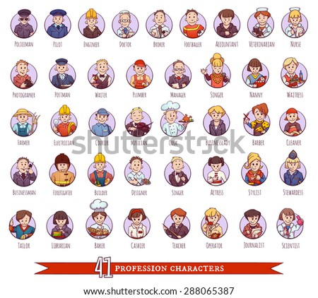 Vector set of business people, such as policeman, doctor, worker and other.