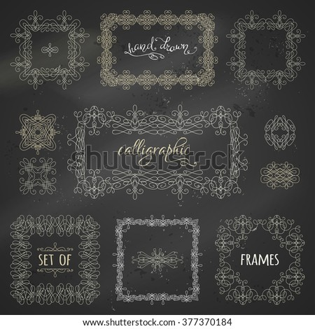 Vector set of chalk calligraphic frames. Vintage ornaments, design elements, flourishes, page decorations and dividers on blackboard background. Can be used for invitations and congratulations. - stock vector